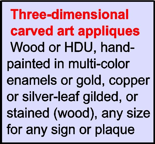 "M3970 - Examples of ""Off-the-Shelf"" Wood Carvings (selections are at bottom of page for each  Application Gallery)"