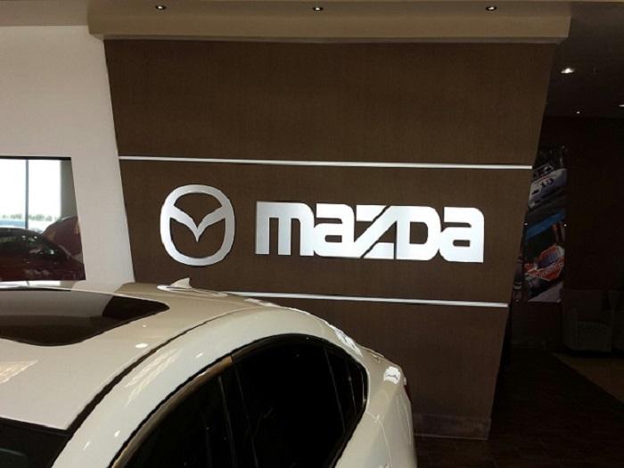 Brushed Metal Lobby Logo