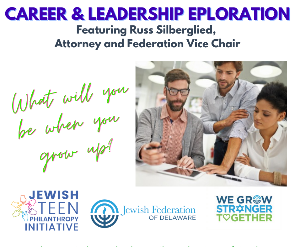 Career & Leadership Exploration