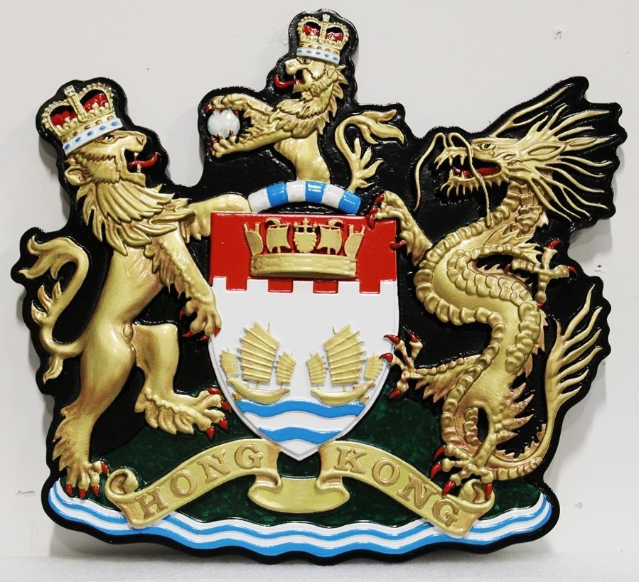 XP-1002 - Carved 3-D HDU Plaque of a Hong Kong Coat-of-Arms with a Shield Held by A Rampant Lion and a Dragon