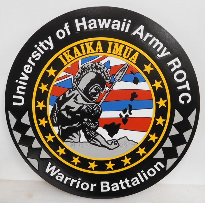 MP-1315 - Carved Plaque of the University of Hawaii ROTC, Warrior Battalion,  Artist Painted