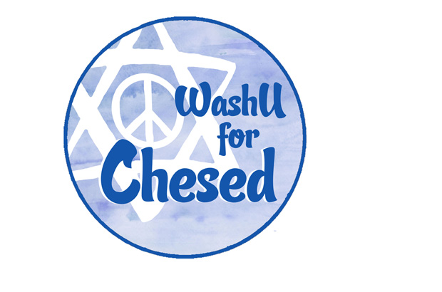 WashU for Chesed