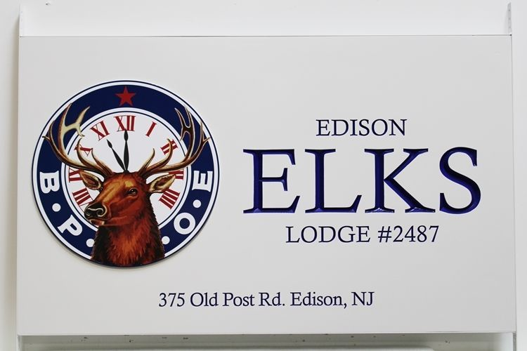 UP-2062 - Carved 2.5-D HDU Entrance Sign for the Edison Elks Lodge #2487