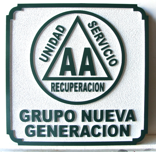 SB28988 -  Carved and Sandblasted  HDU Sign for the Grupa Nueva Generacion