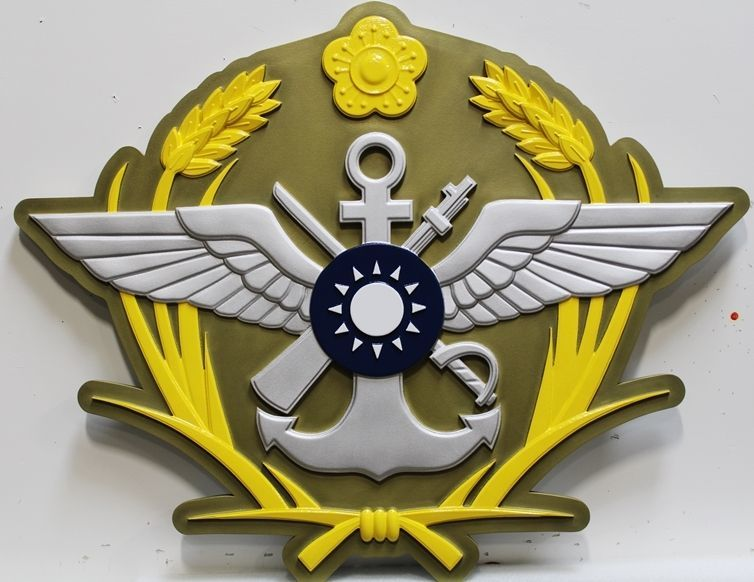 OP-1030 - Carved 3-D HDU Plaque of theCrest for the Republic of China Armed Forces, R.O.C.
