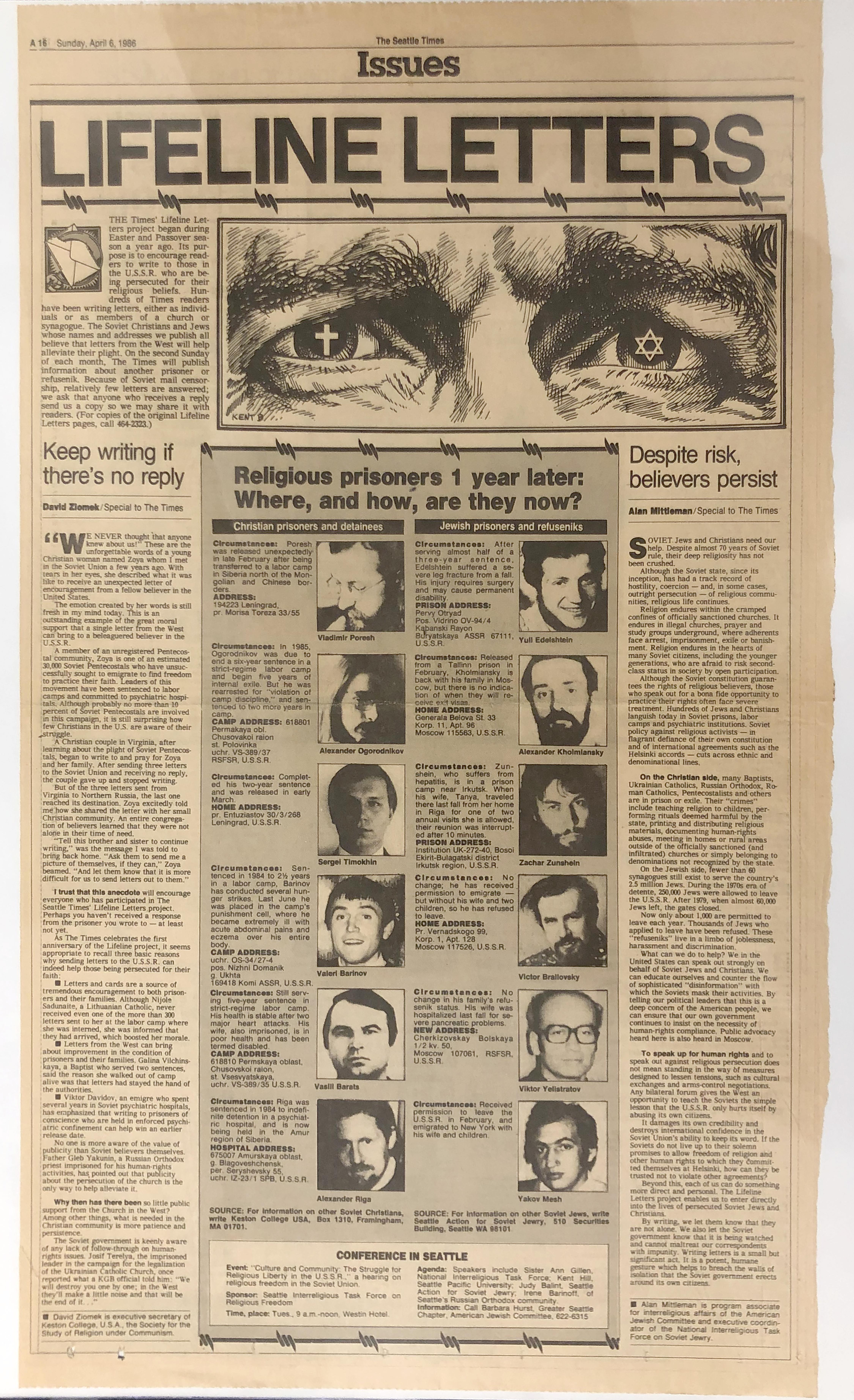 April 7, 1985.