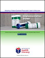 Full Implementation Guide