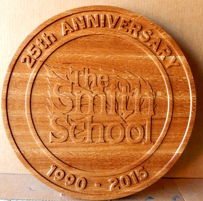 M3055 - Carved Clear Mahogany Wood Plaque for School 25th Anniversary (Gallery 34)