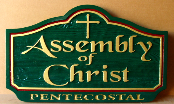 D13107 - Carved and Sandblasted Cedar Sign for the Assembly of Christ Church