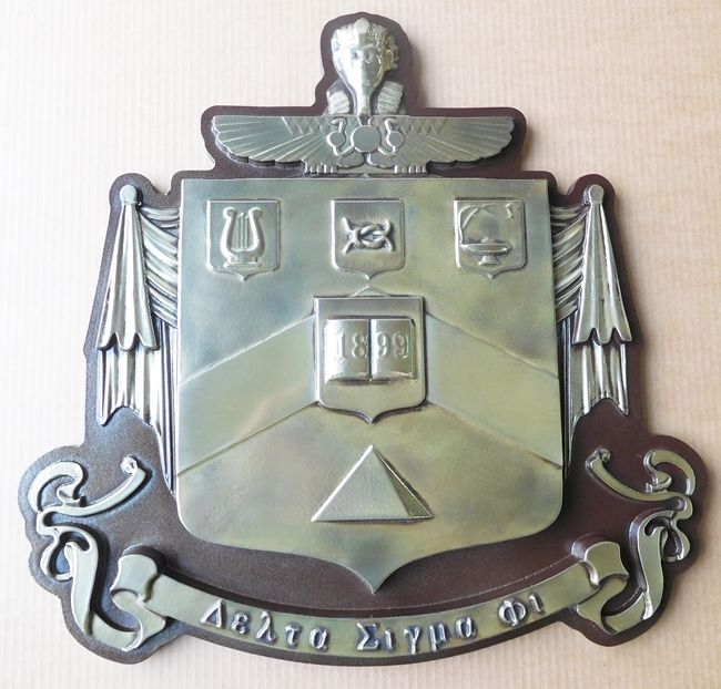 Y34513 -  Coat-of-Arms Wall Plaque Carved in 3-D Bas Relief, Nickel-Silver Metal, for a Fraternity