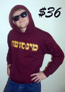 Minnesota in Hebrew Hoodie!