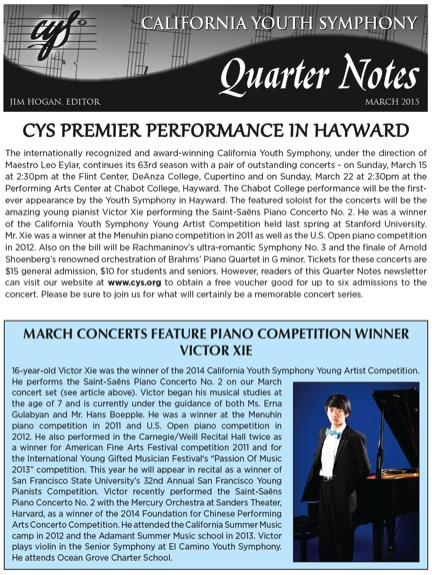 March 2015 Quarter Notes