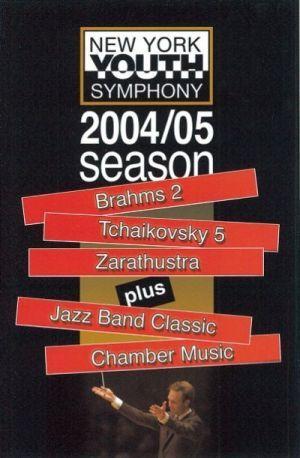 Season 42 (2004-2005)