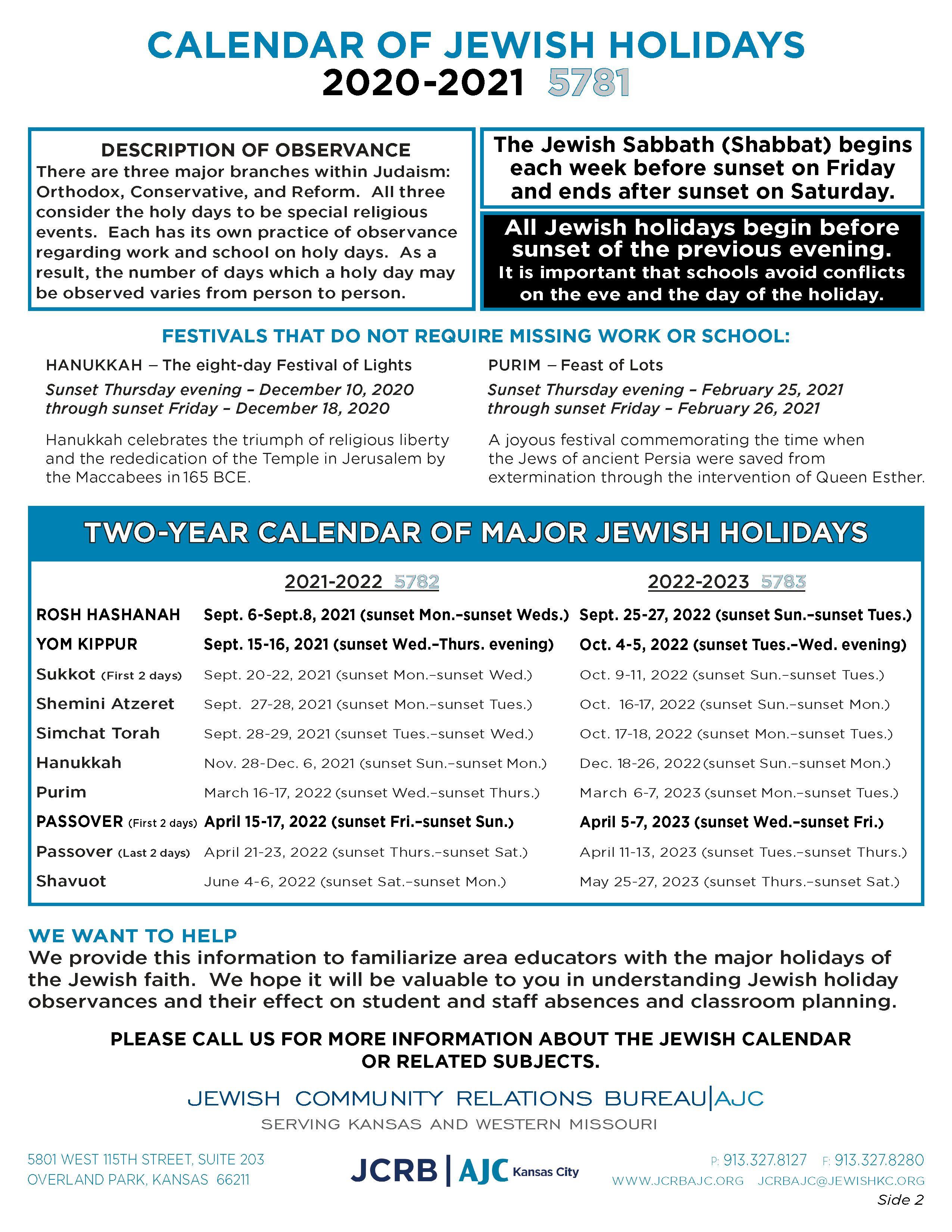 2020-2021 Calendar of Jewish Holidays