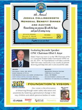 2016 JCMF Event Poster (2)