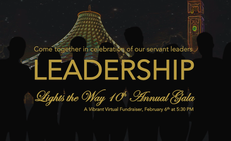 10th Annual Leadership Lights the Way Gala