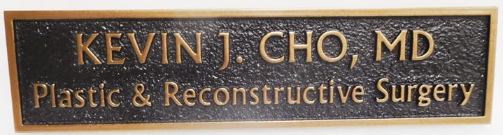 """B11090 - Carved and Sandblasted Sign for """"Kevin Cho, M.D.,- Plastic and Reconstructive Surgery"""""""