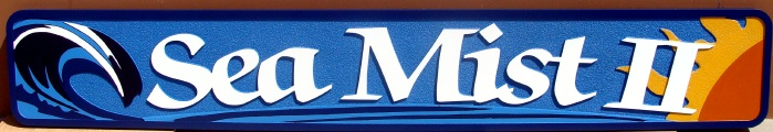 L22004 - Multi-Level HDU Yacht Name Plaque