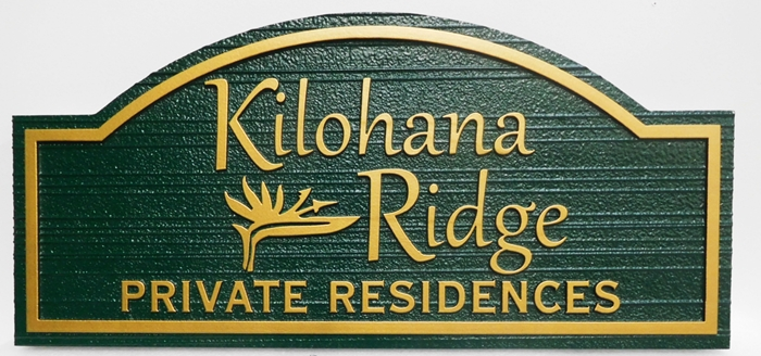 "K20343 - Carved HDU Entrance Sign for  the ""Kilohana Ridge"" Private Residential Community, with Wood Grain Sandblasted Background"