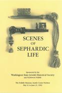Scenes of Sephardic Life