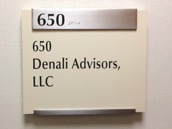 Stainless Steel  Suite Sign