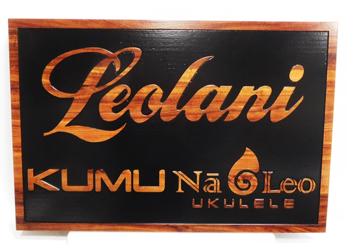 "S28116 - Carved Koa Wood  Commercial Sign  for the """"Leolani"" Ukulele Company. ""   2.5-D Stained"