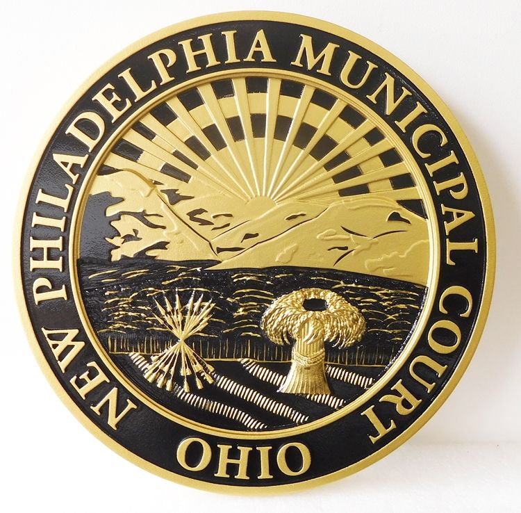 DP-1760 - Carved Plaque of the Seal of the City of New Philadelphia, Ohio,  Painted Brass Metallic