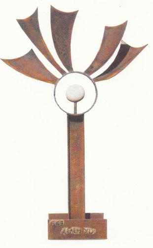 """Aspan XIX, Steel & stone, 5' tall x 40"""" wide x 12"""" deep"""