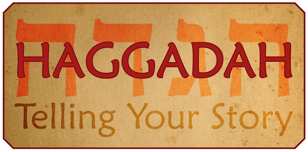 Haggadah Logo Here
