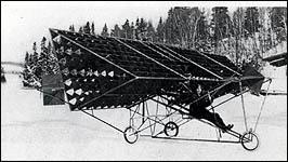 Bell Kite 2