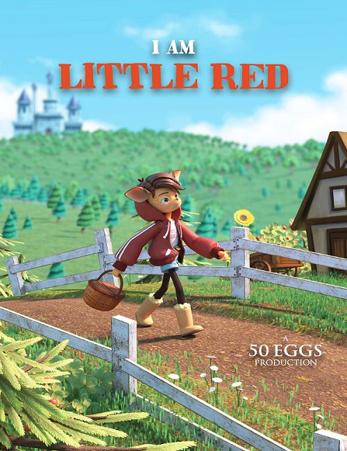 Film Screening: I Am Little Red (Newburgh)