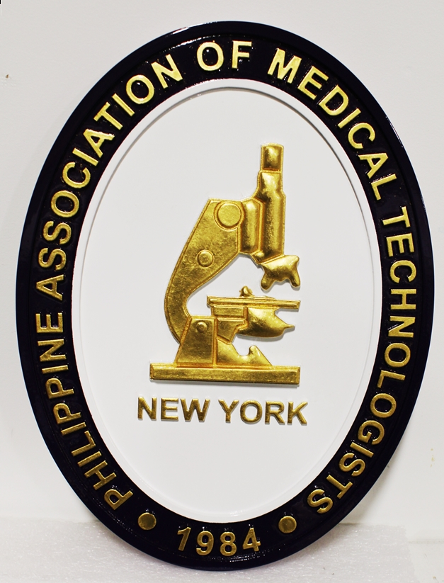 VP-1445 - Carved Plaque of the Seal of the Phillipine Association of Medical Technologists, 3-D Gold-Leaf Gilded