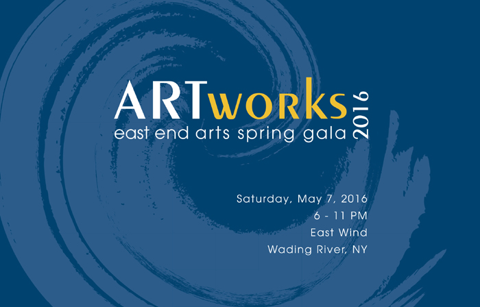 2016 ARTworks Spring Gala