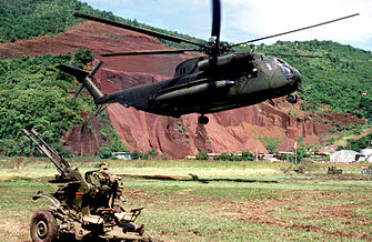 1983: U.S. Forces Landed in Grenada During Operation Urgent Fury