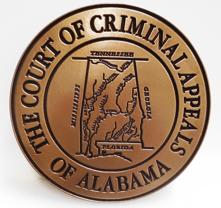 GP-1057 - Engraved Plaque of the Seal of the Court of Criminal Appeals, State of Alabama, Bronze-Plated