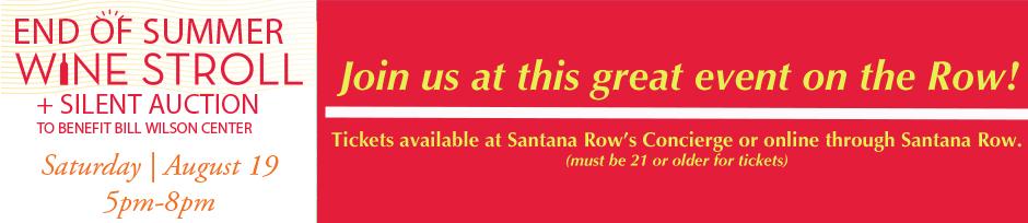 2017 Santana Row Wine Stroll - Red