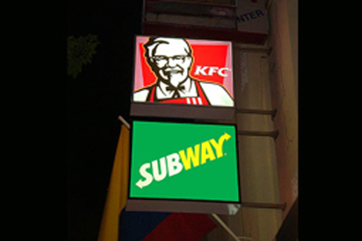 KFC & Subway